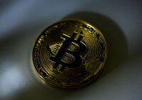 ethereumas ar geriausias bitkoinas viešai neatskleistos prekybos pasirinkimo sandoriai